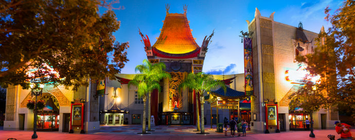 Chinese Theatre Front